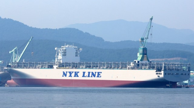 OOCL names eighth 13,208-TEU ship chartered out as the NYK